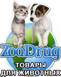 ZooDrug - оптово-розничный интернет-магазин товаров для животных