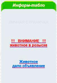 Дать объявление координат новая доска объявлений россия антиквариат